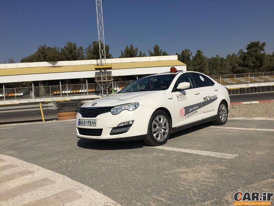 تست و بررسی MG GT در پیست آزادی تهران