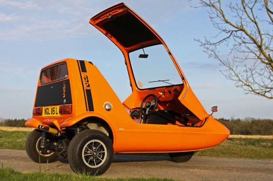 Bond Bug، خودروی اسپرت سهچرخ!