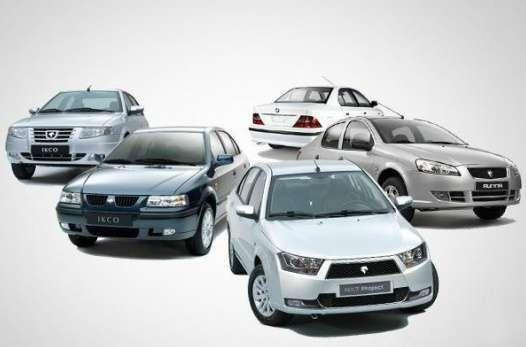 شرایط پیش فروش عمومی دی 95 محصولات ایران خودرو