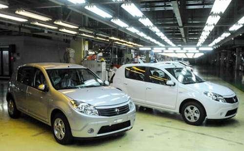 شرایط فروش جدید محصولات پارس خودرو