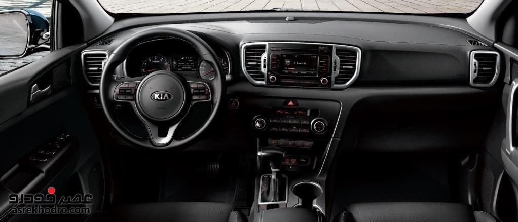 فروش کیا اسپورتیج نسل جدید از سوی اطلس خودرو آغاز شد