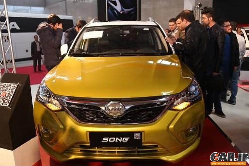 رونمایی از دو مدل خودرو جدید کارمانیا در نمایشگاه خودرو تهران