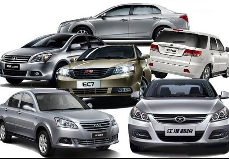 شرایط فروش اقساطی خودروهای چینی
