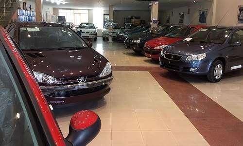 آغاز فروش تابستانه محصولات ایران خودرو