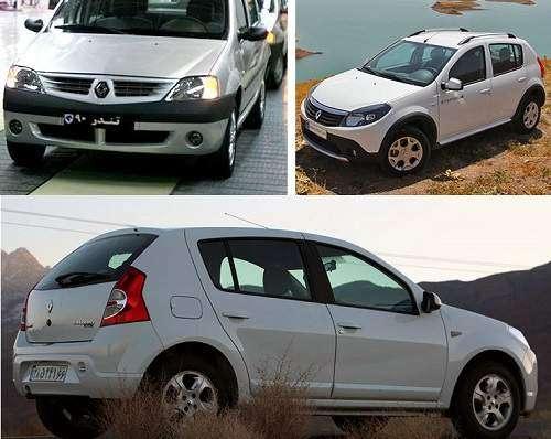خودروهای تندر با شکل و شمایل متفاوت در بازار ایران