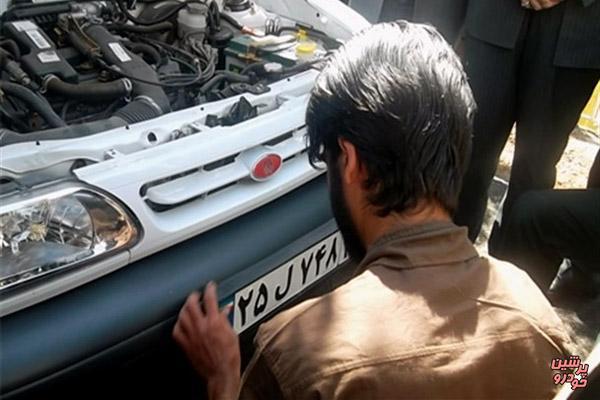 فروشندگان خودرو، تعویض پلاک را جدیتر بگیرند