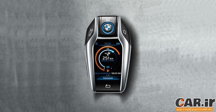 بهترین و گران ترین سوئیچ های خودرو در دنیا (+عکس)
