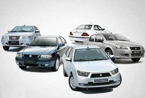 جدول شرایط پیش فروش پلکانی محصولات ایران خودرو - تیر 96