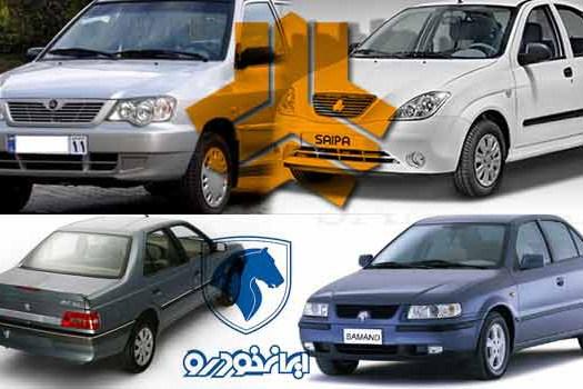 جنگ مجدد شورای رقابت و خودروسازان برای افزایش قیمت، برنده کیست !!!!!