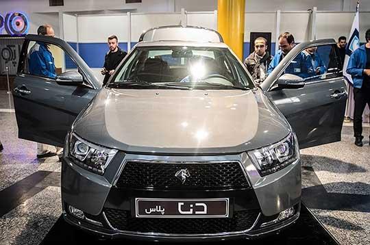 اعلام قیمت جدید و نهایی خودروی دنا پلاس - تیر 96
