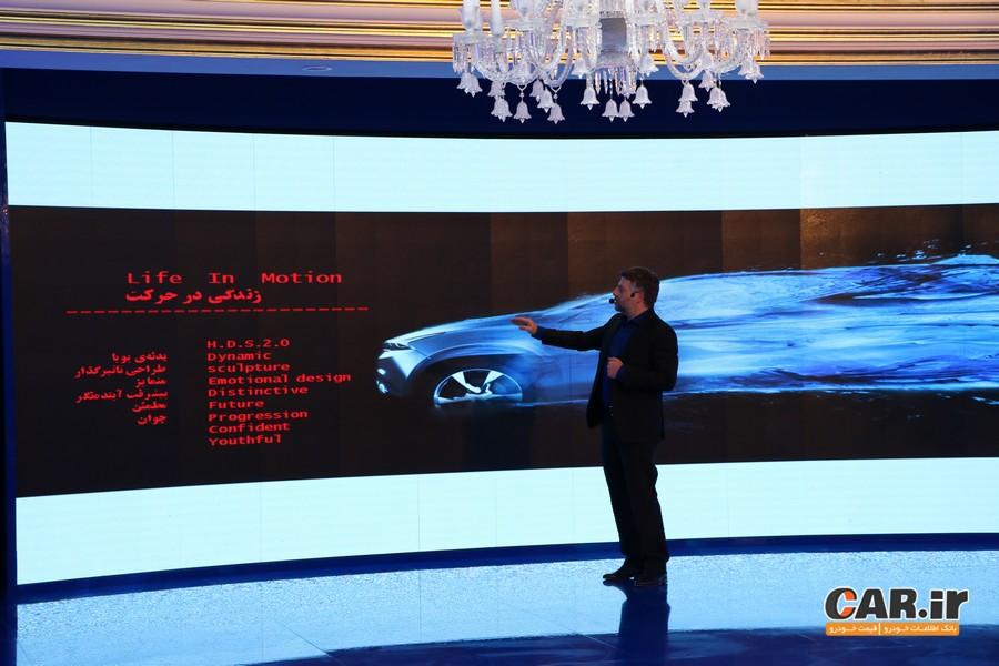 رونمایی جدید ترین محصول چری برای بازار ایران انجام شد