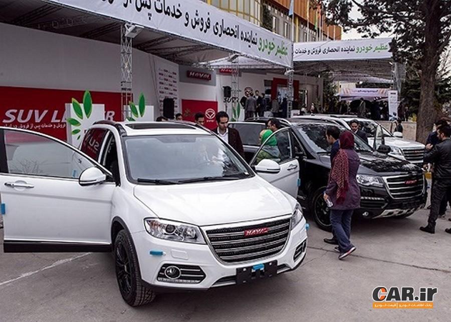 داستان غم انگیز هاوال و عظیم خودرو در ایران به سرانجام میرسد؟
