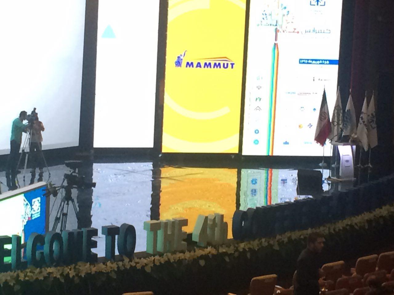 بهمن دیزل در چهارمین کنفرانس صنعت پخش ایران حاضر شد