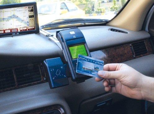امکان پرداخت کرایه تاکسیها با کارت شهروندی