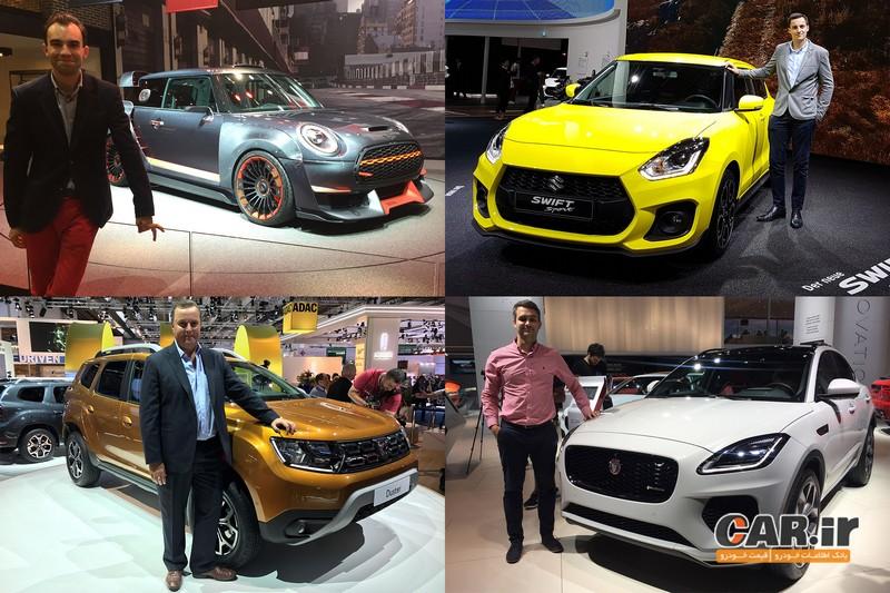 برترین خودروها در نمایشگاه فرانکفورت2017