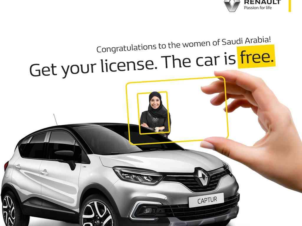 شرکت رنو به رانندگان زن سعودی رنو کپچر جدید هدیه میدهد