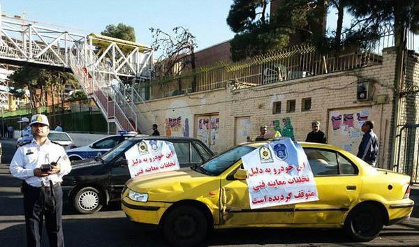 از امروز در تهران؛ تشدید برخورد با خودورهای دود زا