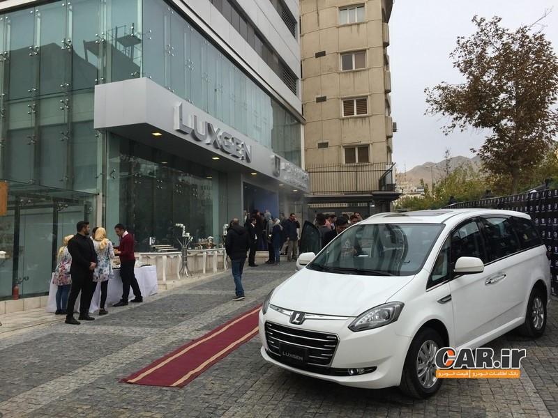 رونمایی از نخستین محصولات لوکسژن برای بازار ایران+ عکس