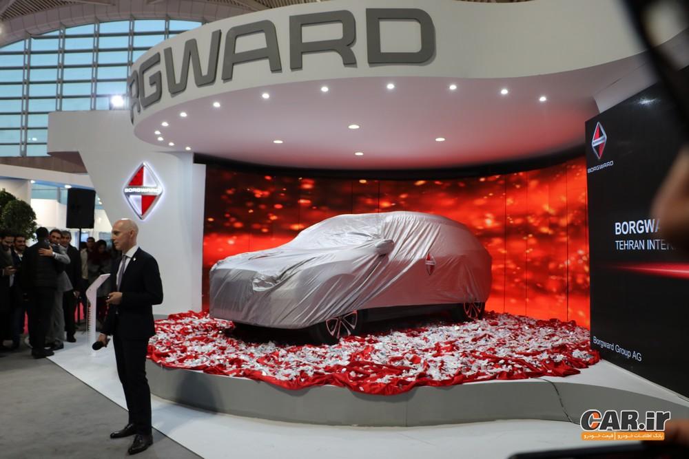 محصولات بورگوارد در نمایشگاه تهران رونمایی شدند