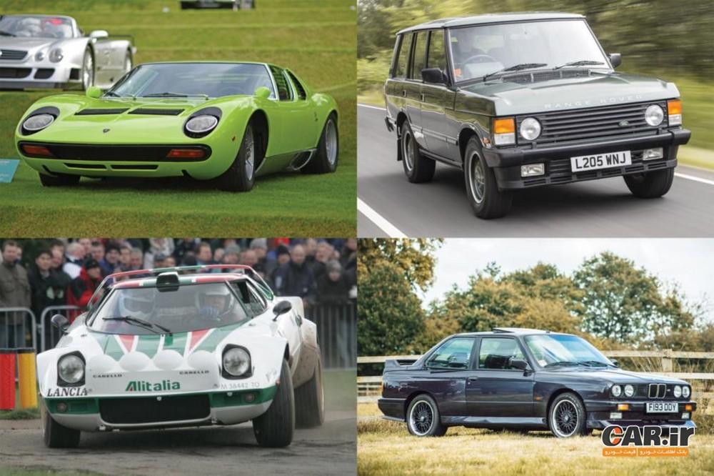10 خودرو جذاب تاریخ از دید اتواکسپرس