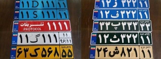 جزییات پلاکهای جدید ملی اعلام شد