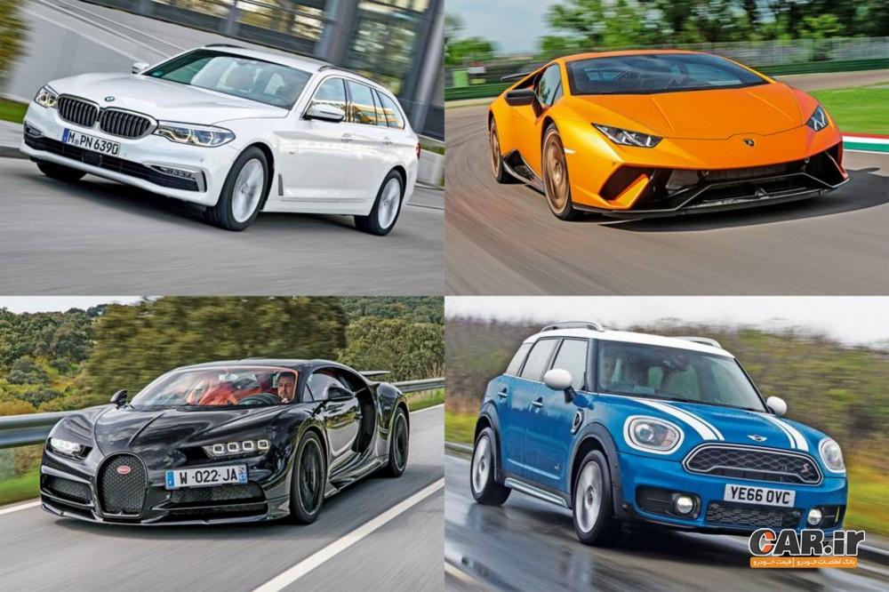 بهترین خودروهای جدید سال 2017