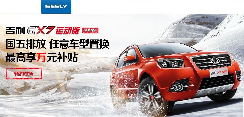 فروش خودرو در چین با پرداخت تسهیلات با سود 6 درصدی