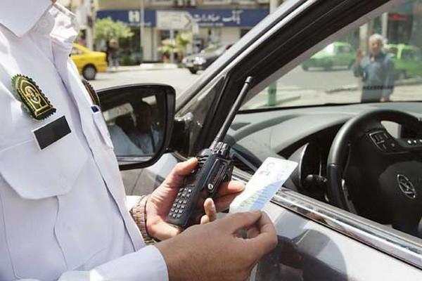 بخشودن جرایم رانندگی
