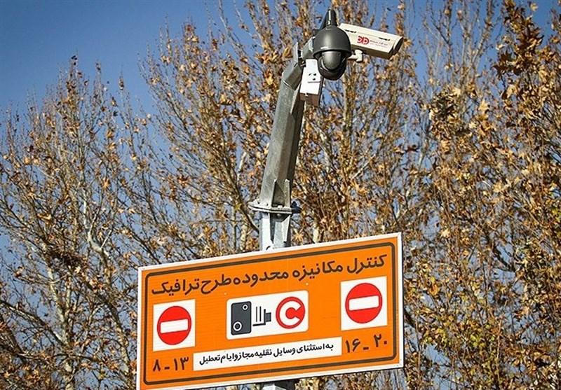 طبق اعلام معاون شهردار تهران طرح ترافیک نرخگذاری شد