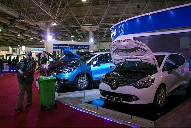 نخستین نمایشگاه دائمی فروش ایران خودرو در تهران افتتاح شد