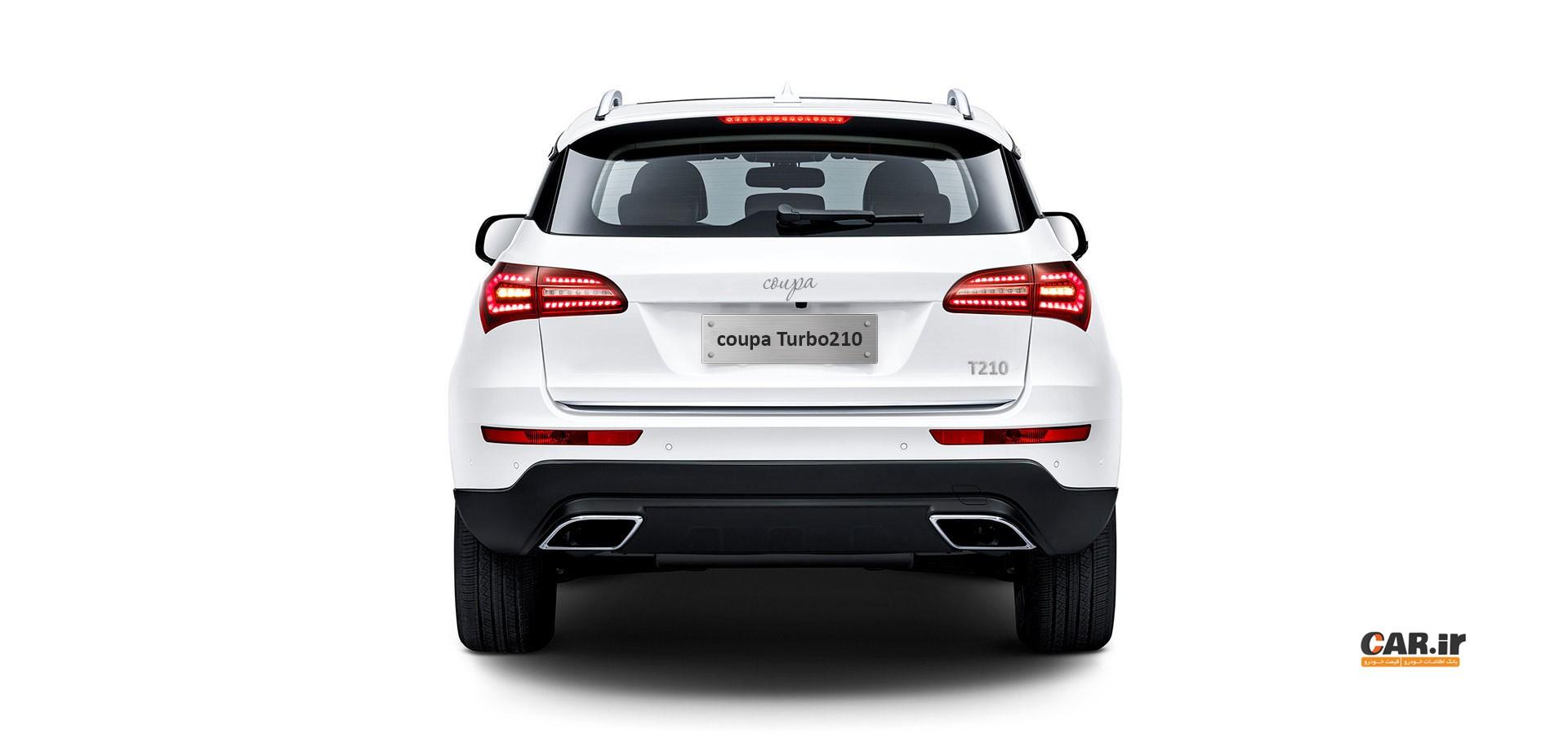 معرفی کامل و مشخصات فنی خودروی شاسی بلند جدید کوپا