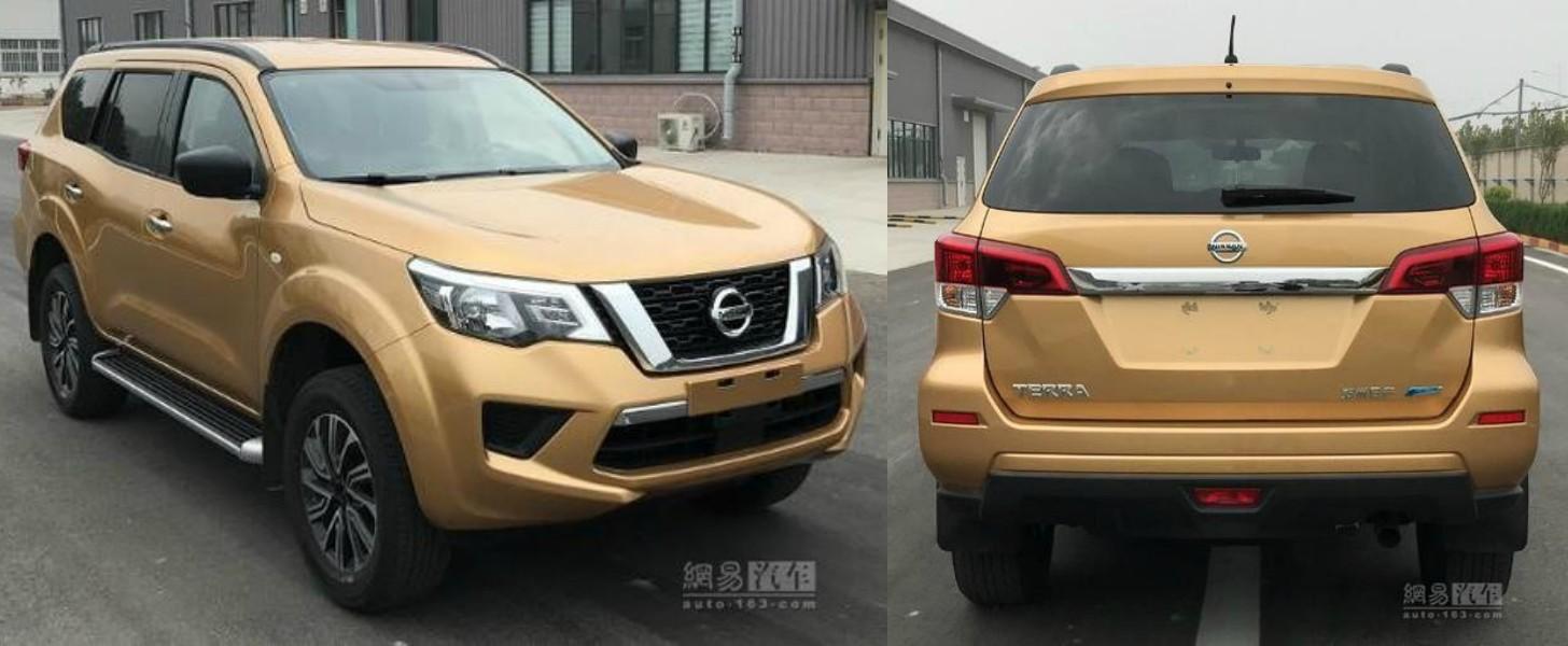 معرفی مرموزترین خودروهای الکتریکی نیسان در پکن - تصاویر
