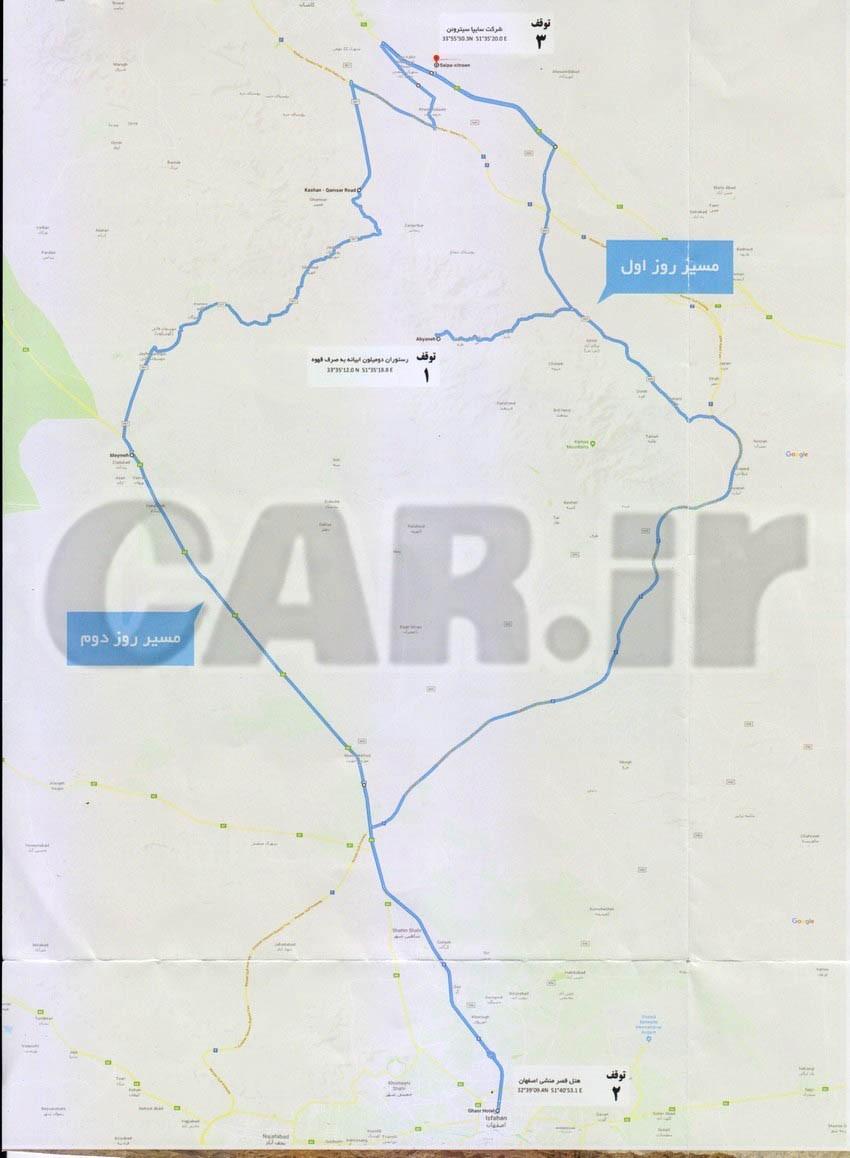 بخستین تجربه سواری و بررسی سیتروئن C3 در ایران