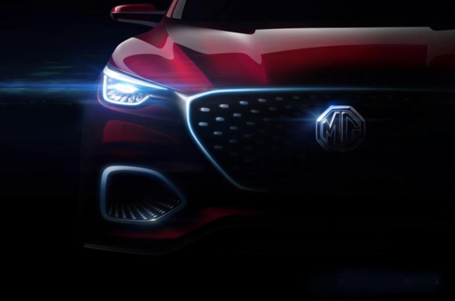 رونمایی از خودروی جدید MG در نمایشگاه پکن