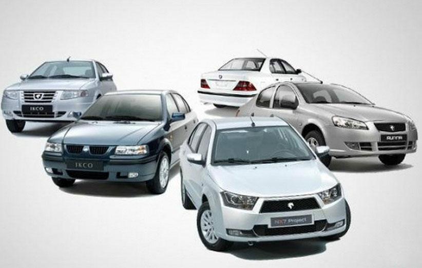 احضار وزیر صنعت و مدیران ایران خودرو و سایپا به مجلس به دلیل گرانی خودرو