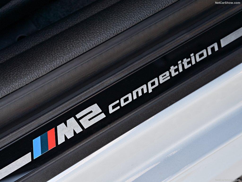 مشخصات فنی بامو M2 کامپتیشن 2019 + قیمت