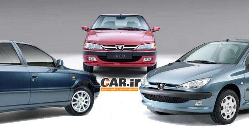 قیمت کلیه خودروهای صفر کیلومتر موجود در بازار در بازه قیمتی 30 تا 40 میلیون تومان