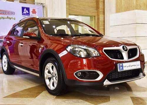 اعلام شرایط جدید فروش محصولات پارس خودرو - تیرماه 97