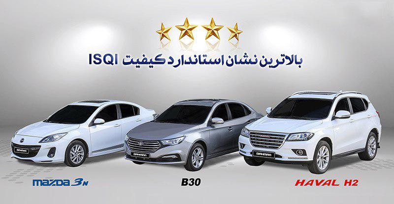 6محصول چهار ستاره در سبد گروه بهمن