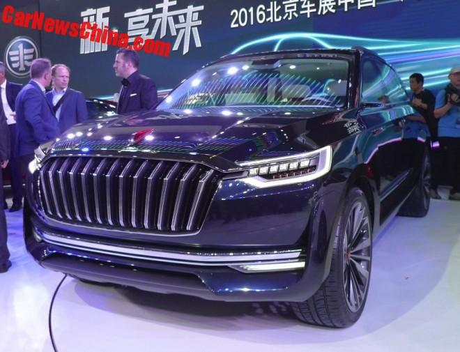 معرفی خودروی HS7 هونگکی با بزرگترین جلوپنجره در جهان + عکس