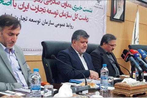رشد صادرات محصولات خودرویی به عراق