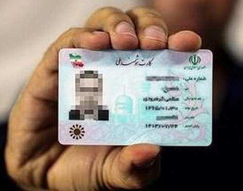 ایجاد بازار سیاه خرید و فروش کد ملی برای ثبتنام از ایرانخودرو