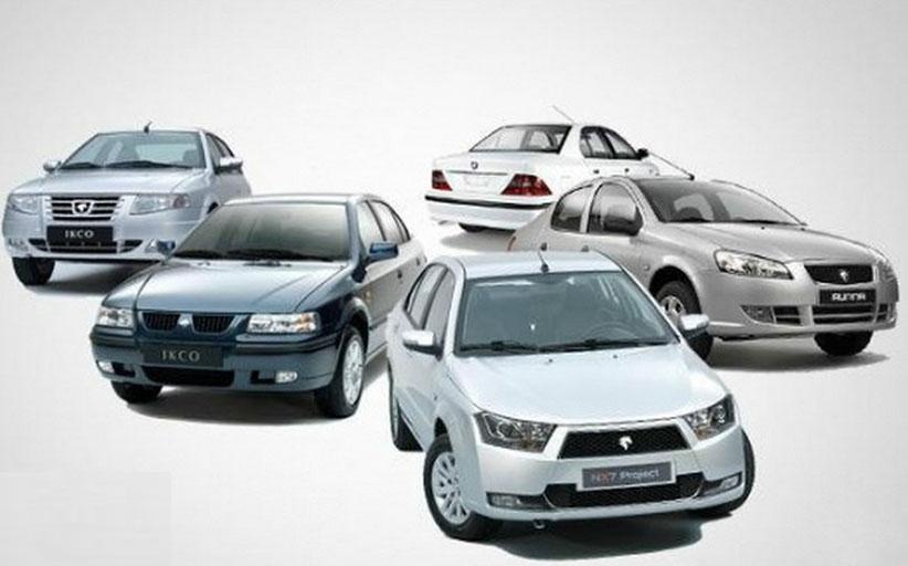 دامن زدن شورای رقابت به دلالی در بازار خودرو