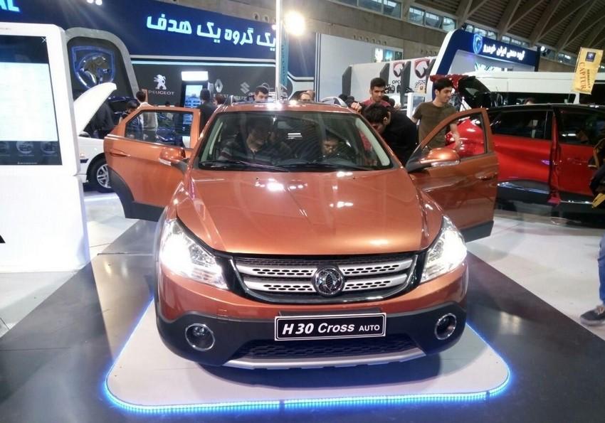 اعلام طرح فروش اقساطی و پیشفروش ایران خودرو ویژه نمایشگاه خودرو ارومیه