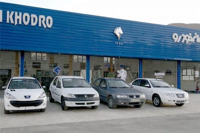 جدول قیمت انواع محصولات ایران خودرو در بازار نسبت به کارخانه ۲۲ مهر ۹۷