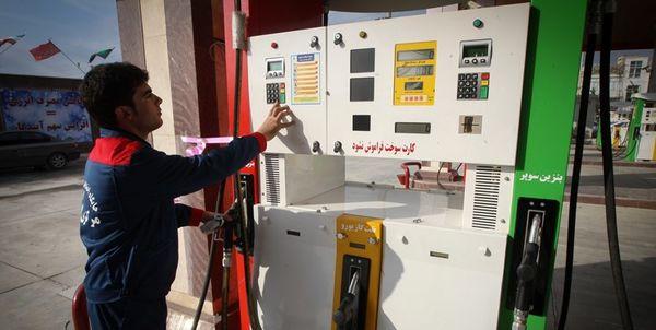 ارائه پیشنهاد بنزین ۲قیمتی ؛ ۱۰۰۰ و ۳۰۰۰ تومان