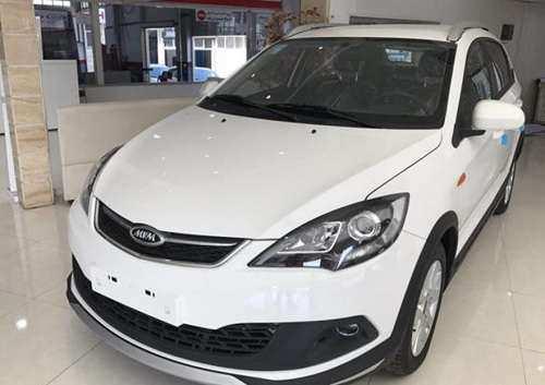 اعلام طرح جدید فروش اقساطی خودرو MVM 315 - آبان 97