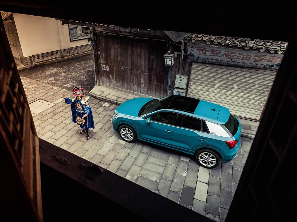 آئودی Q2 L جدید برای بازار چین معرفی شد