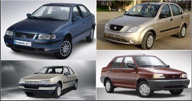 ارایه ۴ پیشنهاد برای حل مشکل قیمت خودرو در کشور