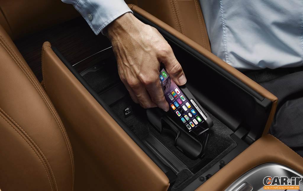 شارژ وایرلسی خودرو